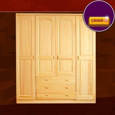 吟鸿 衣柜 实木衣柜 儿童衣柜 2门3门4门推拉门衣柜 松木收纳衣橱