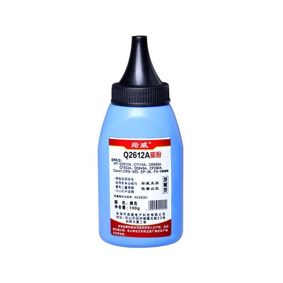 绘威 适用 HP12A 碳粉 HP1020 M1005 惠普1005 HP1010打印机墨粉 Q2612A碳粉