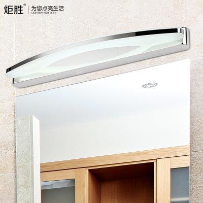 炬胜 免打孔LED亚克力镜前灯现代简约卧室浴室洗手间不锈钢镜子灯壁灯自然光(3300-5000K)