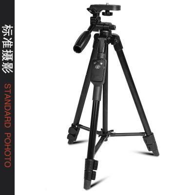 云腾5208手机自拍三脚架便携拍摄三角支架相机平板微单单反录像架 平板视频拍照网红直播架