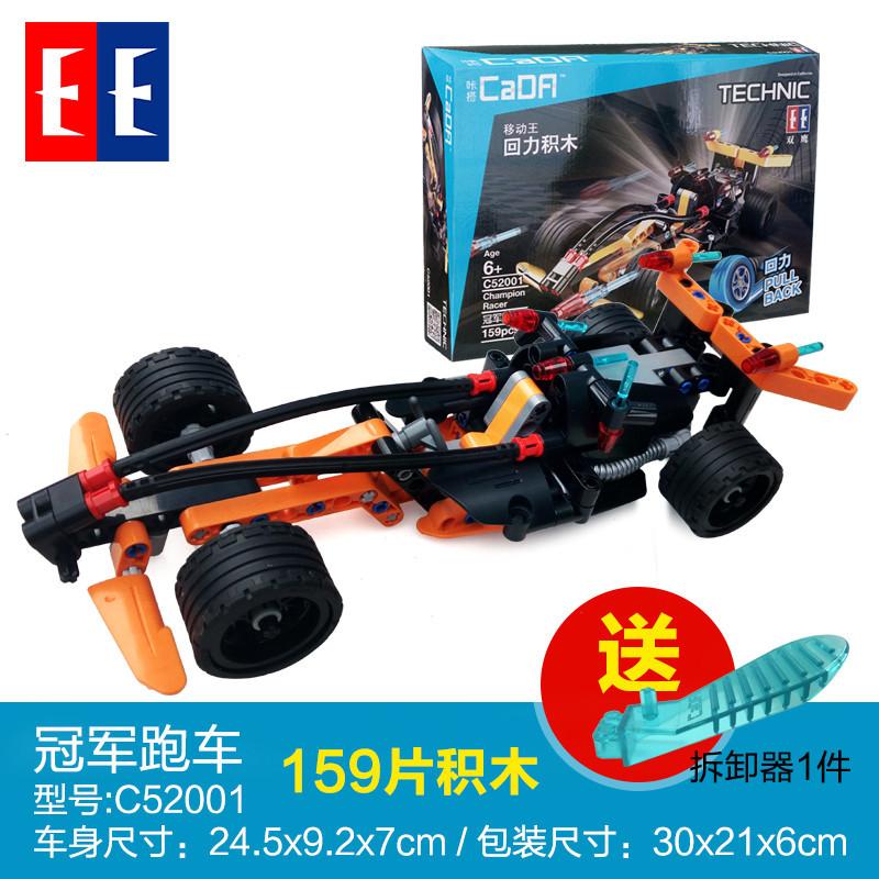 双鹰咔搭积木 积木回力车益智玩具拼装积木车儿童玩具赛车 汽车模型