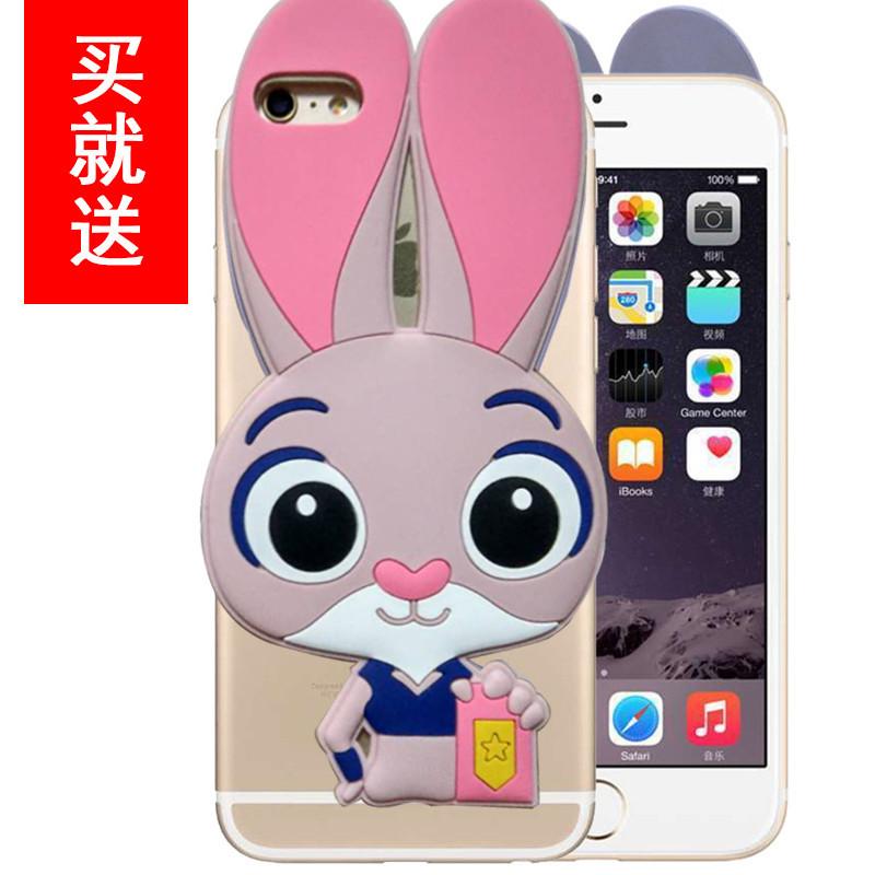 溪特 小米红米pro疯狂动物城朱迪免子手机壳 红米pro全包边透明电镀