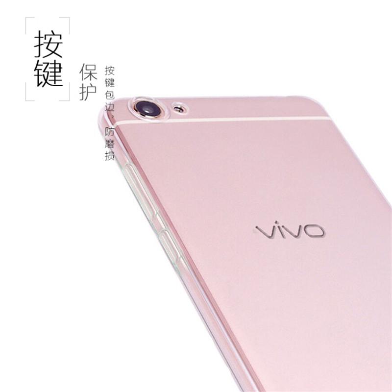 溪特vivo x7手机壳x7保护壳vivox7全包tpu硅胶手机套