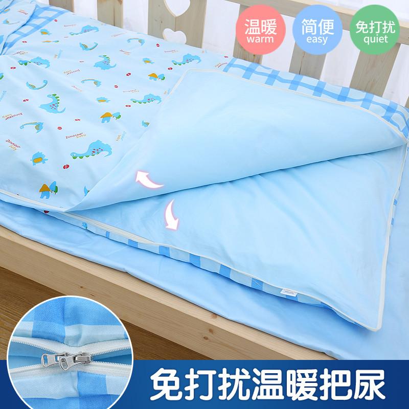 南极人婴儿防踢被子春秋冬季加厚儿童可脱胆中大童四季款宝宝睡袋