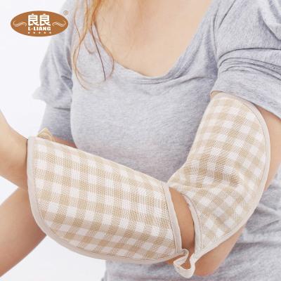 良良 婴幼儿苎麻透气手臂垫 宝宝手臂垫 护手护腕垫手臂凉席 清凉透气舒适 防痱防湿疹