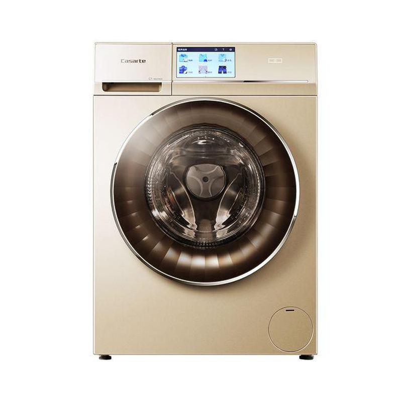 5公斤全自动滚筒洗衣机