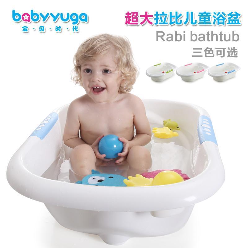 宝贝时代儿童大号新生儿宝宝洗澡盆 婴儿洗澡浴盆 可坐加厚小孩子浴床