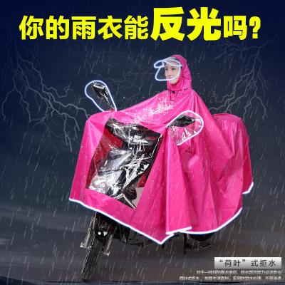 龍豹 LB-3849 頭盔式帽檐電動車摩托車雨披 雙帽檐 騎行雨衣加大加長戶外電瓶車雨衣