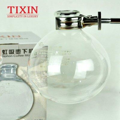 TIXIN/梯信 虹吸壶配件 虹吸式咖啡壶玻璃杯TCL-3-5下座 煮咖啡机 TCL-5(5人份)