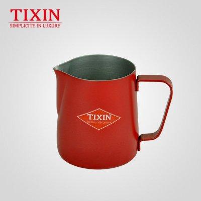 TIXIN/梯信 欧式拉花杯 特氟龙咖啡拉花缸 尖嘴不锈钢奶泡缸350ml 红色