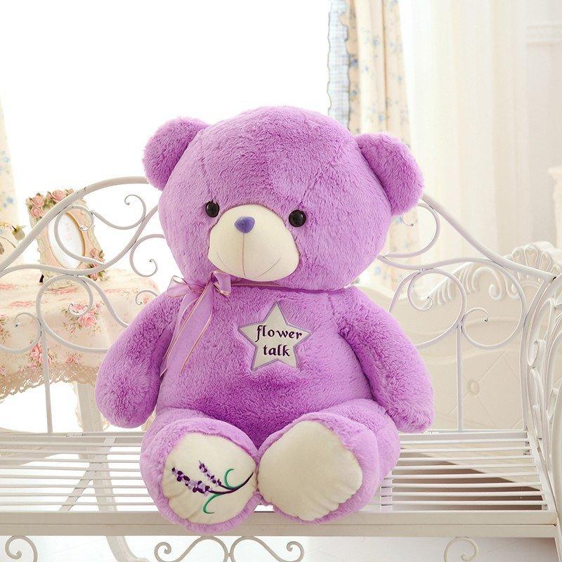 可爱薰衣草小大熊毛绒玩具公仔大号泰迪熊抱抱熊布娃娃女生日礼物