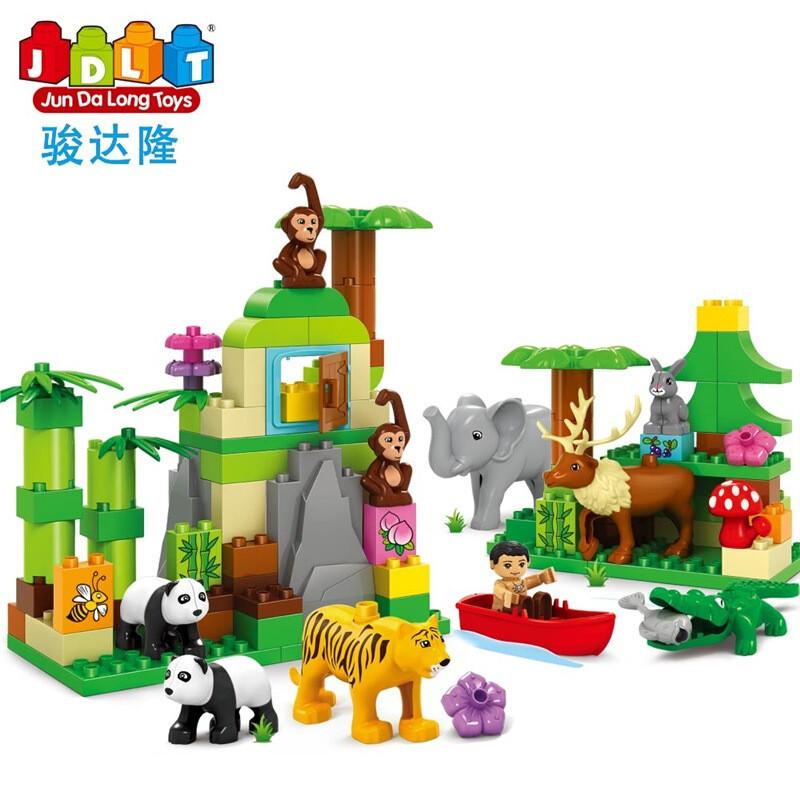 骏达隆积木拼装拼插儿童智力玩具大颗粒塑料环球动物宝宝积木男孩女孩