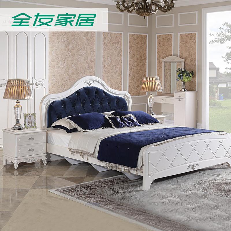 全友家居 婚床法式床 软靠双人床 欧式大床两色可选 121503