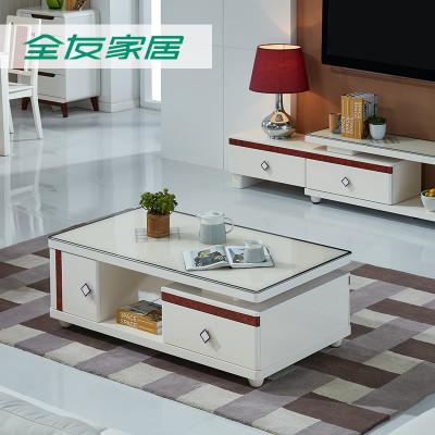 全友家居 茶几电视柜组合家具 钢化玻璃台面可伸缩电视柜茶几组合120