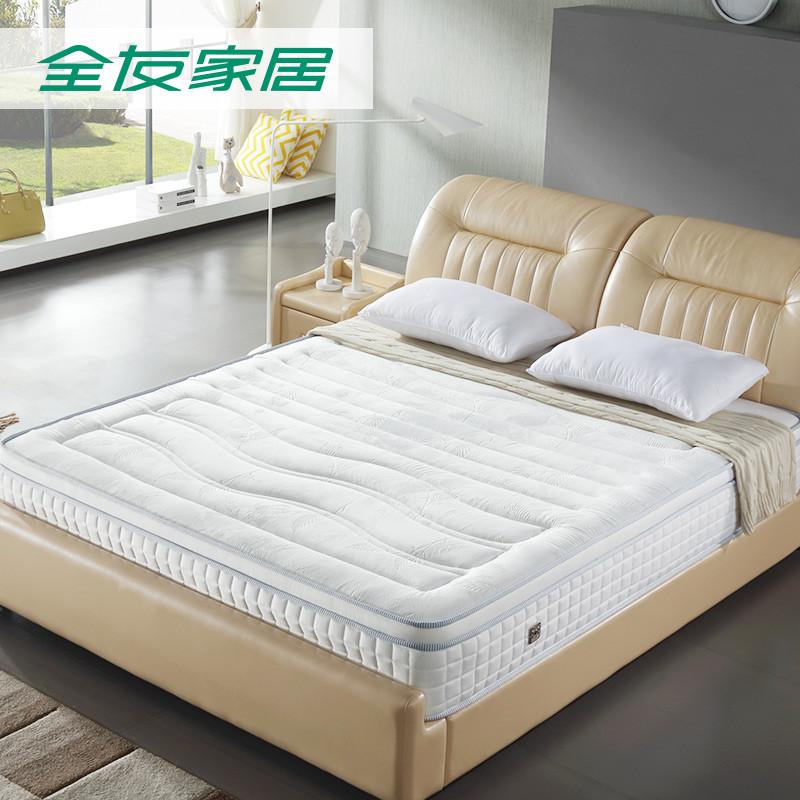 全友家居 竹原纤维透气床垫 正反两用软硬海绵床垫 105097