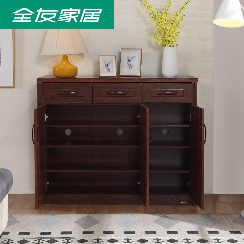 【新】全友家居 鞋柜 现中式尚客厅家具鞋柜简约玄关柜鞋架69066
