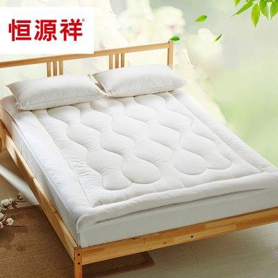 恒源祥床垫 棉花棉絮褥子 秋冬垫被被子加厚保暖榻榻米垫子1.8米