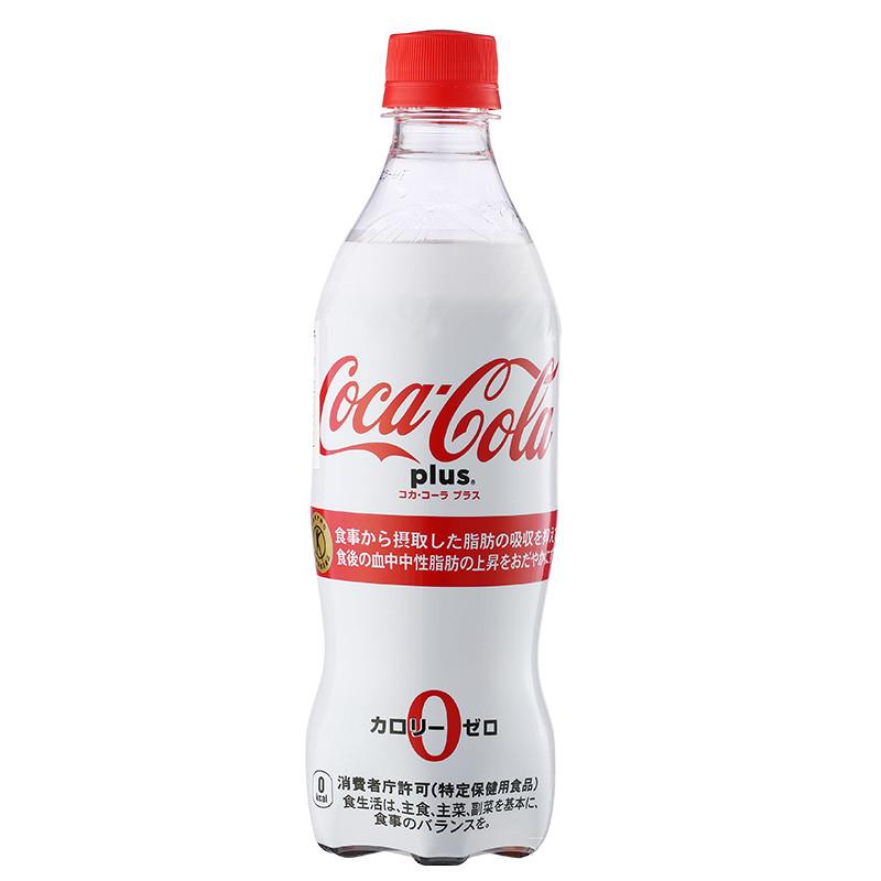网红爆款 可口可乐 plus零脂肪可乐 网红可乐