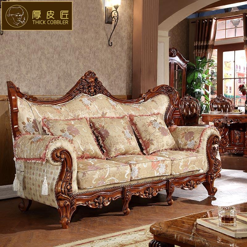 厚皮匠 欧式实木布艺沙发组合123别墅客厅可拆洗贵妃豪华家具 tbs