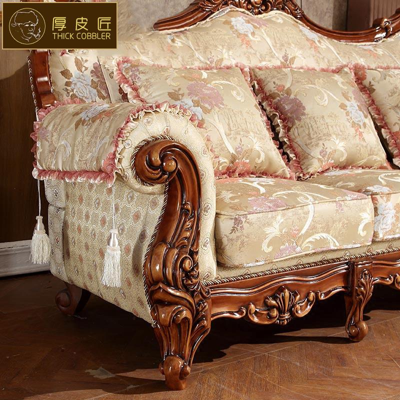 厚皮匠 欧式实木布艺沙发组合123别墅客厅可拆洗贵妃豪华家具 tbs-201