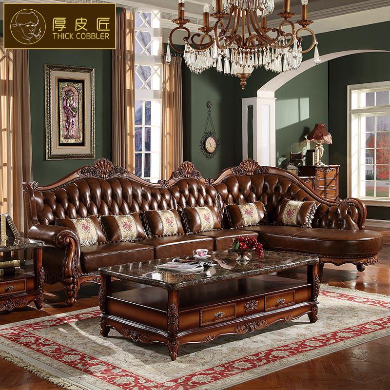 厚皮匠 欧式真皮沙发组合奢华大户型客厅贵妃转角实木