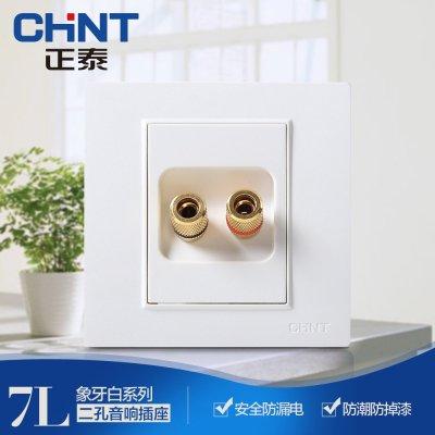 二孔音响插座接线方法