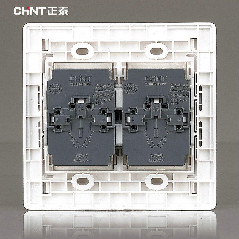 正泰电工120型墙壁开关插座面板new9e二插二方双五孔