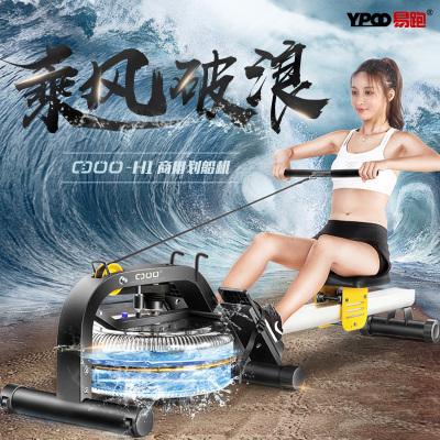 易跑CDOO劃船機2020年紙牌屋 磁控劃船器健身綜合練習水阻力健身器材承重150KG 家用劃船機216*57*56cm