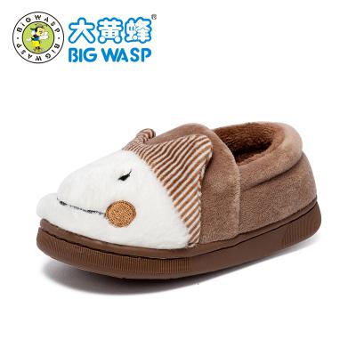 大黃蜂/BIG WASP童鞋 2018冬季小童棉鞋 男女通用舒適保暖絨毛 可愛室內兒童鞋