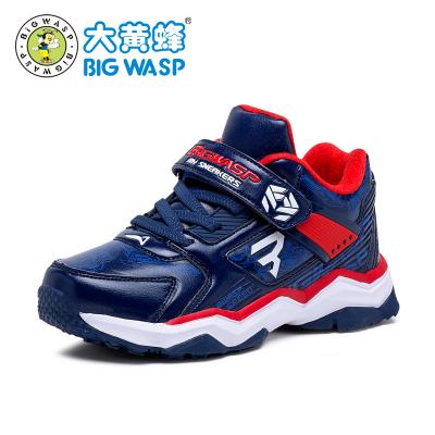 大黄蜂/BIG WASP男童鞋 2019新款秋冬季儿童棉鞋加厚加绒男孩运动鞋 防滑耐磨学生鞋子中大童