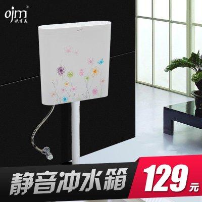 欧吉美 节能冲水箱 双按式厕所蹲便器水箱 ABS原料新款 蝶恋花图 冲水箱 OJM-06