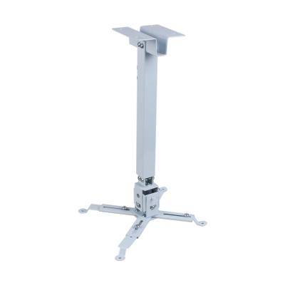 拓興(TUOXING)投影儀吊架 投影儀支架 投影機吊架 投影配件 可調節多功能通用吊架