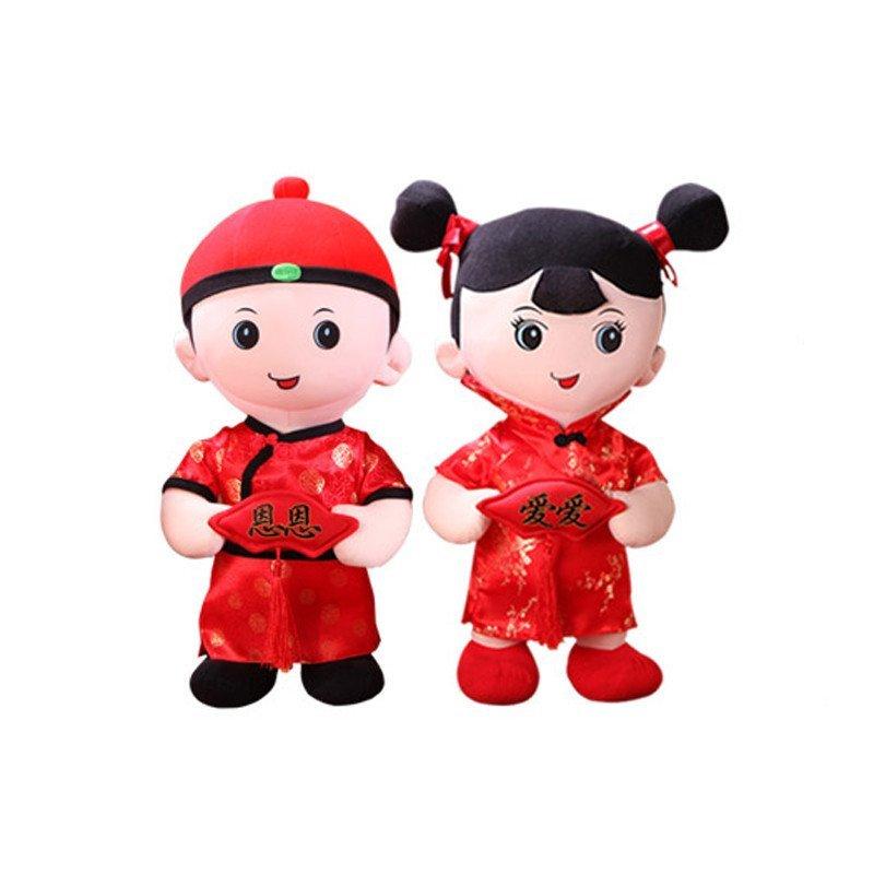 宝诚达 可爱中国风婚庆娃娃情侣布娃娃公仔压床娃娃结婚礼物