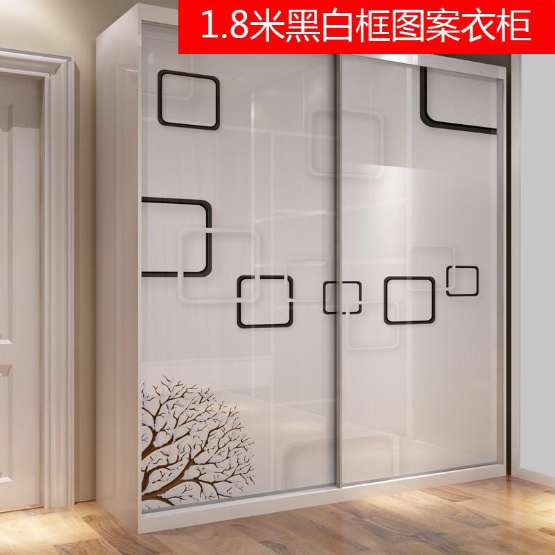一米爱简约现代衣柜推拉门 卧室整体趟门玻璃两门移门