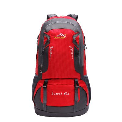 迪嘉樂(DI JIA LE)戶外男背包旅行登山包徒步野營雙肩女背包60L大容量防潑水通用牛津布旅行雙肩包登山包40-60