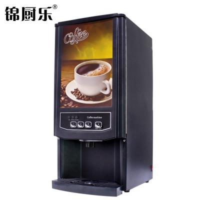 锦厨乐 速溶咖啡机 商用全自动办公室咖啡饮料机奶茶一体机 咖啡饮料机