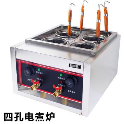 锦厨乐 商用四头麻辣烫煮面锅关东煮机 4孔电热台式煮面炉