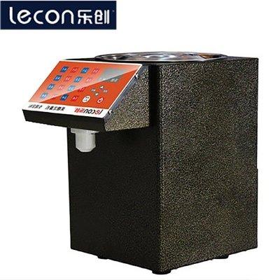 lecon乐创奶茶店专用280W功率全自动果糖机定量机200LPH 16格超标准台湾果糖定量机设备
