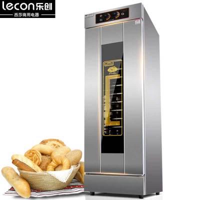 lecon/ 乐创 60L发酵箱醒发箱2600W大功率 低温发酵 商用13盘面包发酵柜不锈钢面粉发酵机