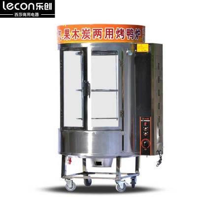 lecon/樂創 1L烤鴨爐 850型自動旋轉燃氣木炭兩用烤鴨爐烤雞爐烤禽箱其他透明玻璃圓桶無煙