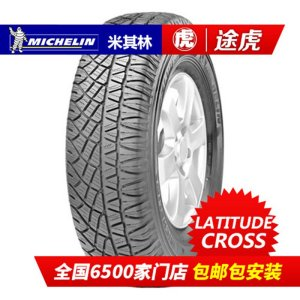 米其林轮胎 LATITUDE CROSS 245/70R16 111T