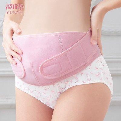 韻語孕婦托腹帶順產剖腹產通用孕期保胎帶透氣產前減壓護腰帶 孕婦專用
