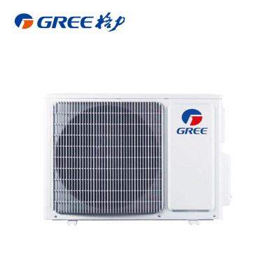 Gree/格力 FGR7.2Pd/C1Na 变频3匹 C1系列  家用一拖一风管机 中央空调 静音省电 安装费货到支付