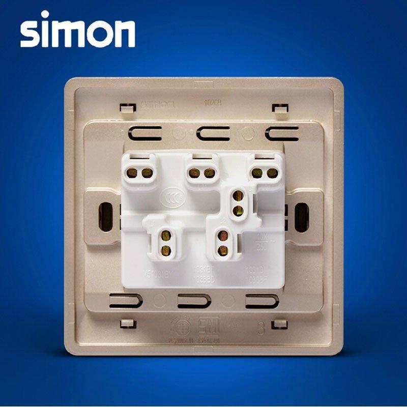 西蒙3开单控开关插座面板55系列香槟金色三开单控开关