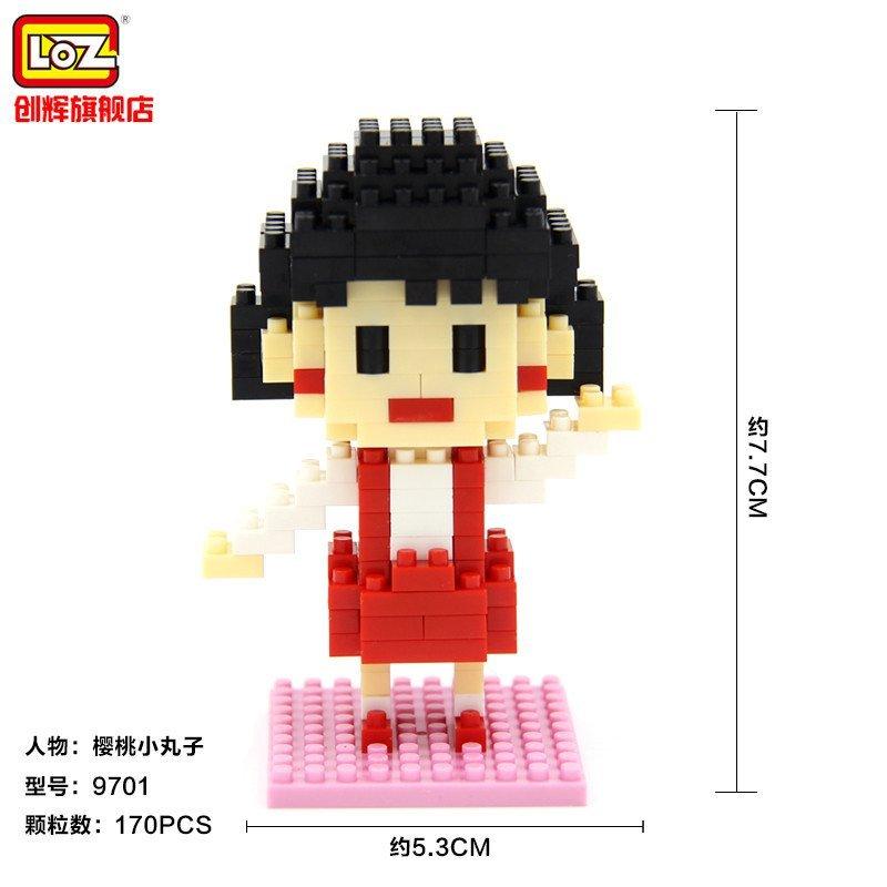 loz 钻石颗粒塑料积木 拼装玩具 9701樱桃小丸子 (小丸子系列)