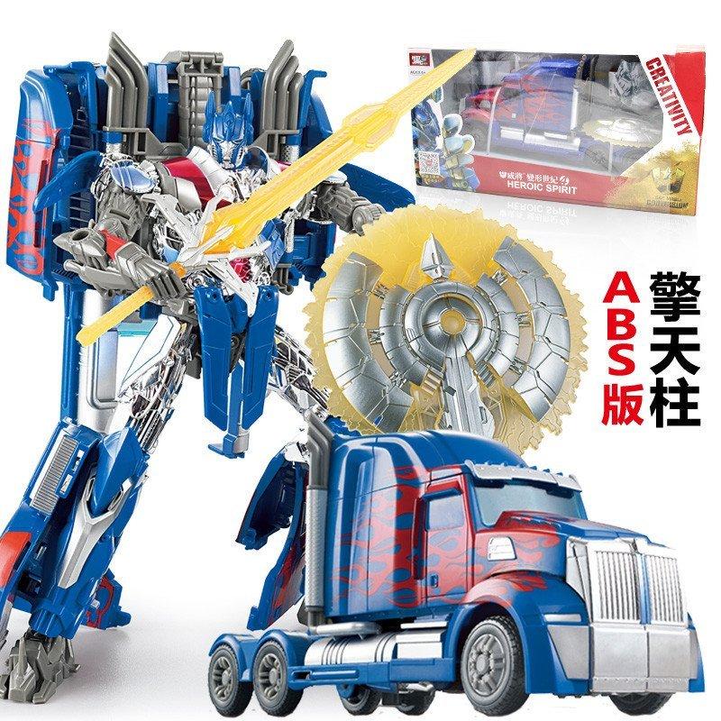 合金版变形玩具金刚领袖级 汽车人儿童机器人模型儿童