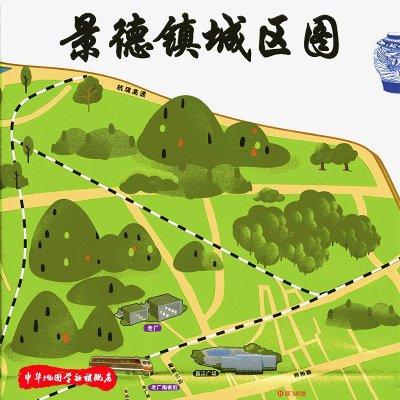 城区手绘地图 附窑里古镇手绘