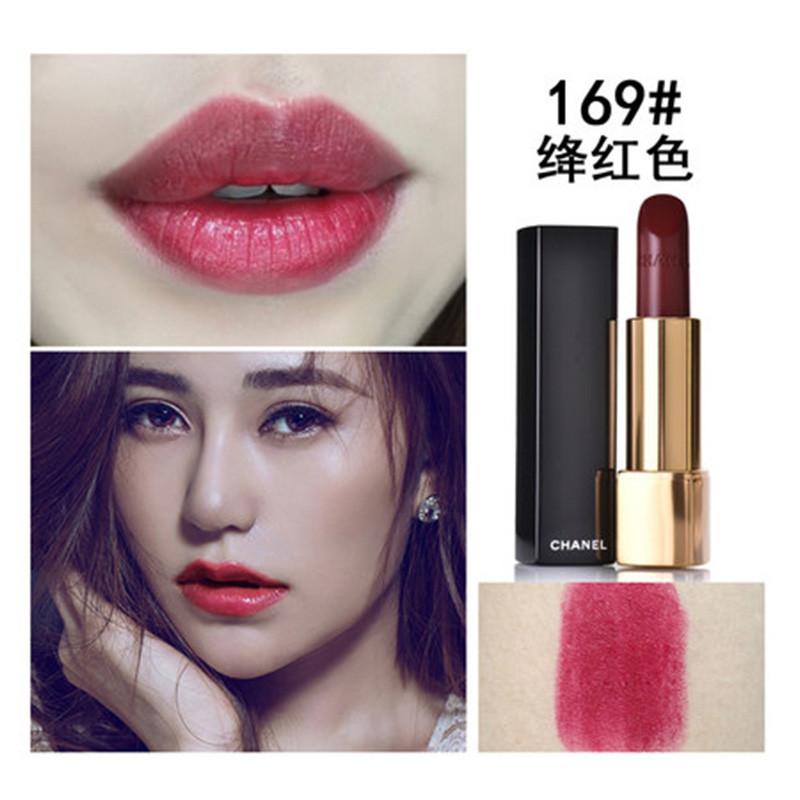 chanel/香奈儿炫亮魅力唇膏3.5g /口红 保湿滋润打造