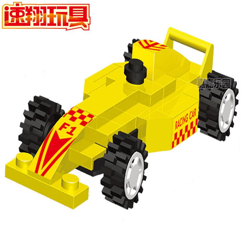 速翔玩具颗粒积木儿童益智拼装f1赛车太空军事车