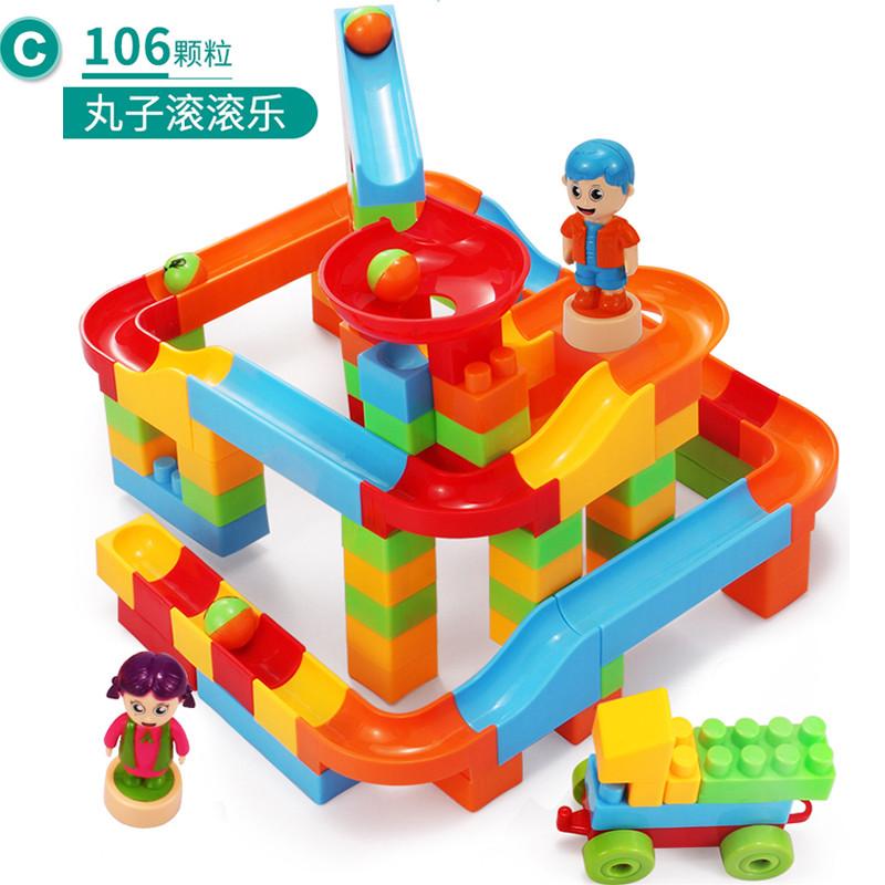 儿童轨道积木滑道玩具大颗粒轨道滚珠拼插塑料积木儿童3-6岁速翔玩具